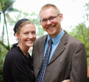 Diana and Eric Tuininga